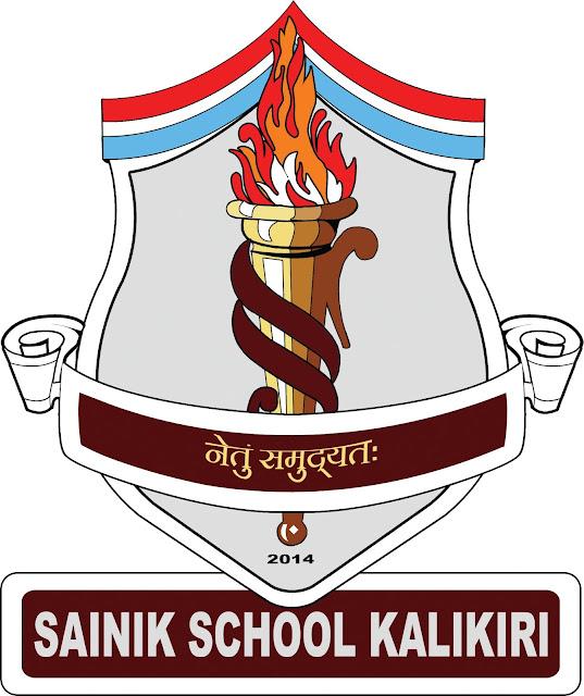 Sainik School Kalikiri Admission Form kalikirisainikschool.com