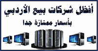Buy Windows RDP or VPS