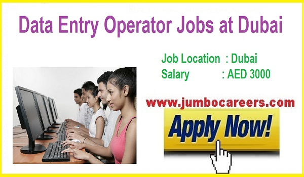 UAE data entry operator jobs with salary up to 3000, female jobs in GUlf,