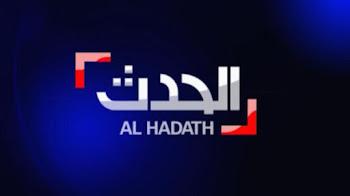 بث مباشر قناة العربية الحدث