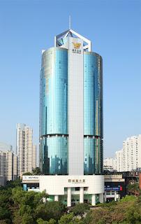 越秀房產信託 405  城建大廈