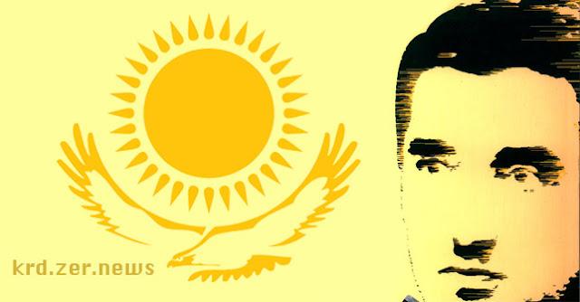 Nuri Dersimi Kurdistan Dewlet Millet