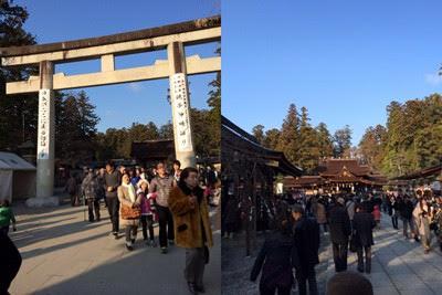 多賀大社へ初詣