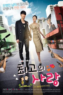 Korean Film Club: Drama: The Greatest Love (2011)