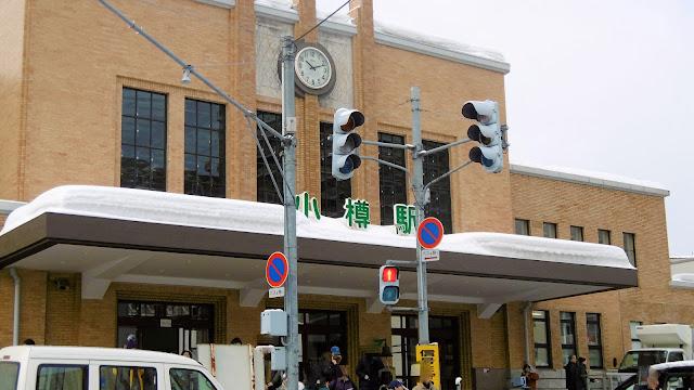 北海道 JR小樽駅