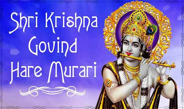 श्री कृष्णा गोविन्द हरे मुरारी Shri Krishna Govind Hare Murari Lyrics - Ravindra Jain