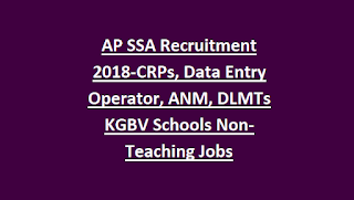 AP SSA Recruitment 2018-CRPs, Data Entry Operator, ANM, DLMTs KGBV Schools Non-Teaching Jobs Recruitment 2018