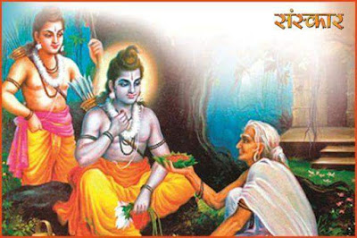 The story of Lord Shree Ram and her Adorer Shabri