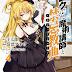 Manga Rokudenashi Majutsu Koushi to Akashic Records Bahasa Indonesia
