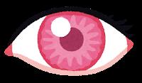 いろいろな色の目のイラスト(ピンク)