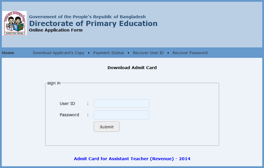 Primary admit card 2019 download