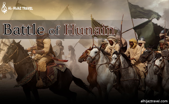 Battle Of Hunain And Few Hadith
