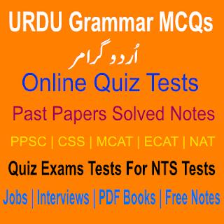 Online Solved MCQs Urdu Grammar Quiz Test