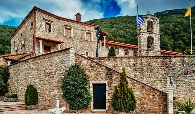 Η ιστορία της παλαιάς επισκοπής Γηρομερίου Φιλιατών και οι επίσκοποί της