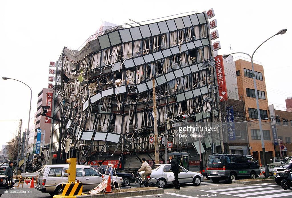 Osaka earthquake