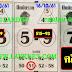 มาแล้ว...เลขเด็ดงวดนี้ 2ตัวตรงๆ หวยซอง ปัจจัยรวย งวดวันที่ 1/11/61