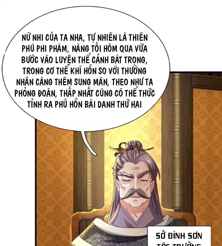 Tu La Kiếm Tôn chap 1 - Trang 71