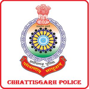 सीजी पुलिस भर्ती