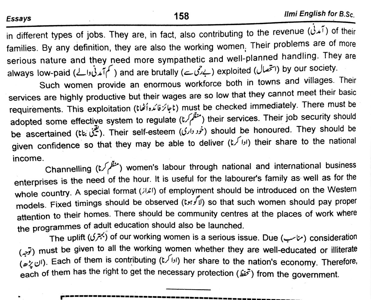 essay about problems of working women