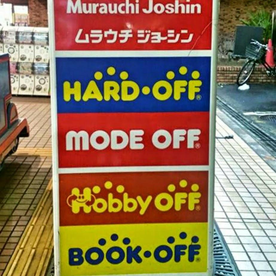 Hobby off