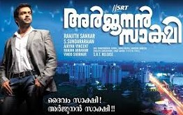 Arjunan Sakshi 2011 Malayalam Movie Watch Online