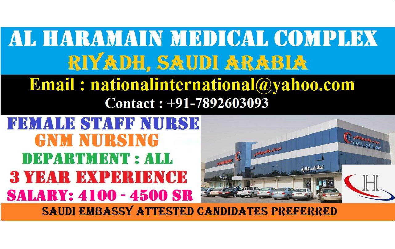 GNM NURSES RECRUITMENT TO AL HARAMAIN MEDICAL COMPLEX, RIYADH