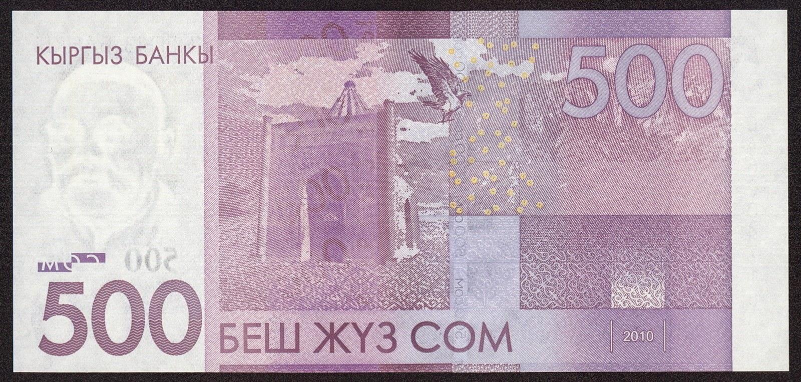 Kyrgyzstan currency 500 Som banknote