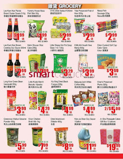 Sunny Food Mart Flyer January 6 – 12, 2017