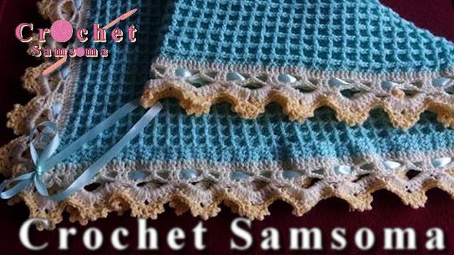 كروشيه بطانية بيبي بغرزة الوافل  . كروشيه بطانية بيبي .  crochet baby Blanket .