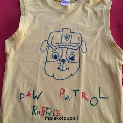 t-shirt paw patrol6