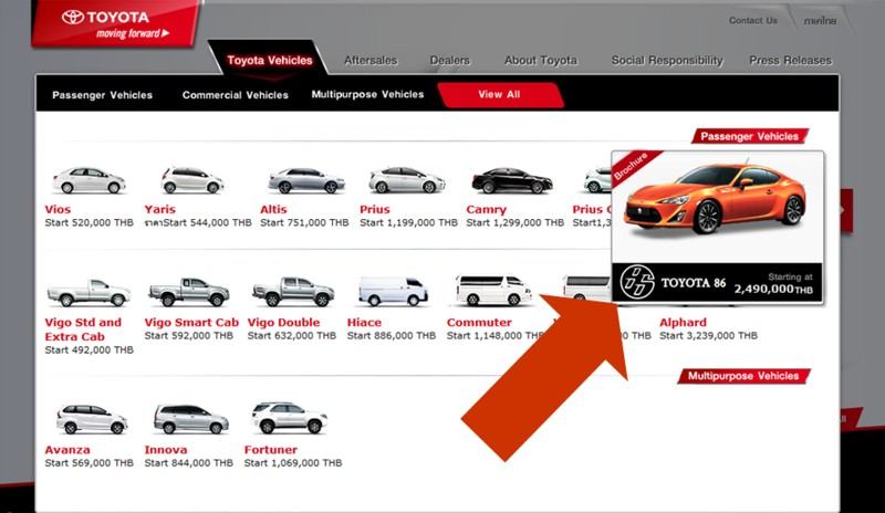 Toyota 86 Appears In Toyota Thai Website Priced