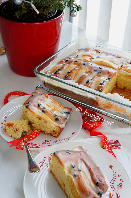 Christmas Apple Cake with Yogurt Glaze!