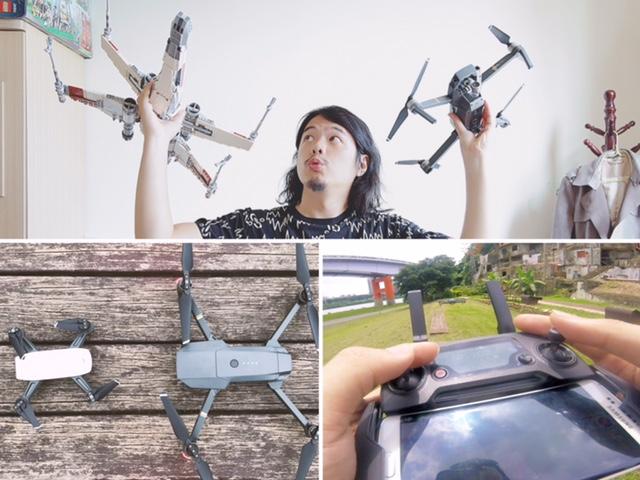 DJI Mavic Pro / Spark 空拍機飛行器:飛行教學、案例分析、計巧整理、炸機維修一年實測連載