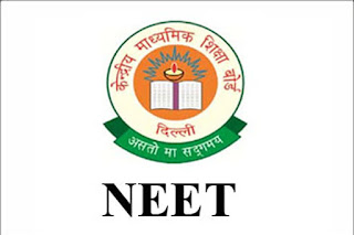 AIPMT NEET  Solved Question Paper 2016 – Answer Key Paper PDF Mock Test