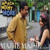 maach mishti & more songs download