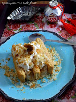 Mille-feuille Χριστουγεννιάτικο, με καρύδια και κανέλα