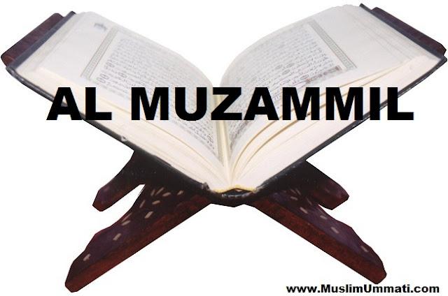 73 Surah Al Muzzammil