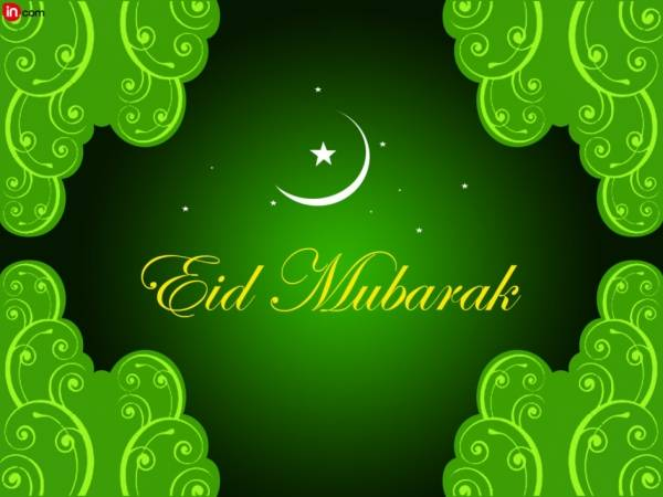 2017 EID WALLPAPERS