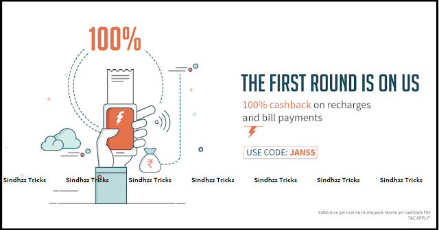 Freecharge JAN55 Offer - Get 100% Cashback on First Transaction