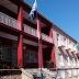 Έκφραση ευχαριστιών του Γενικού Εκκλησιαστικού Λυκείου – Γυμνασίου Λαμίας προς τον Δήμαρχο Λαμιέων Νίκο Σταυρογιάννη