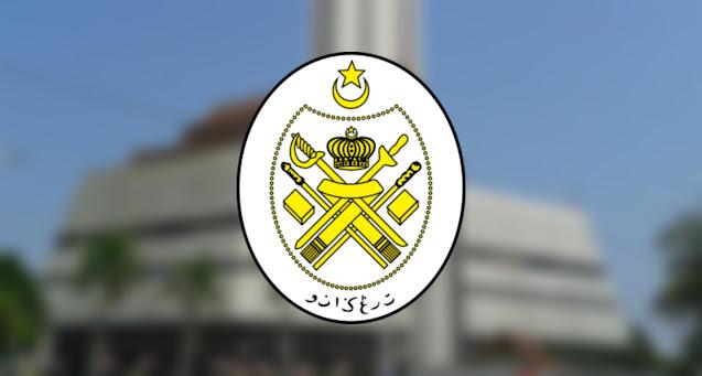 Bonus Penjawat Awam Terengganu 2021 (Tarikh & Jumlah Bayaran)