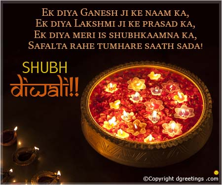 Happy Diwali Quotes Images