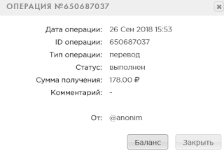 26.09.2018.png