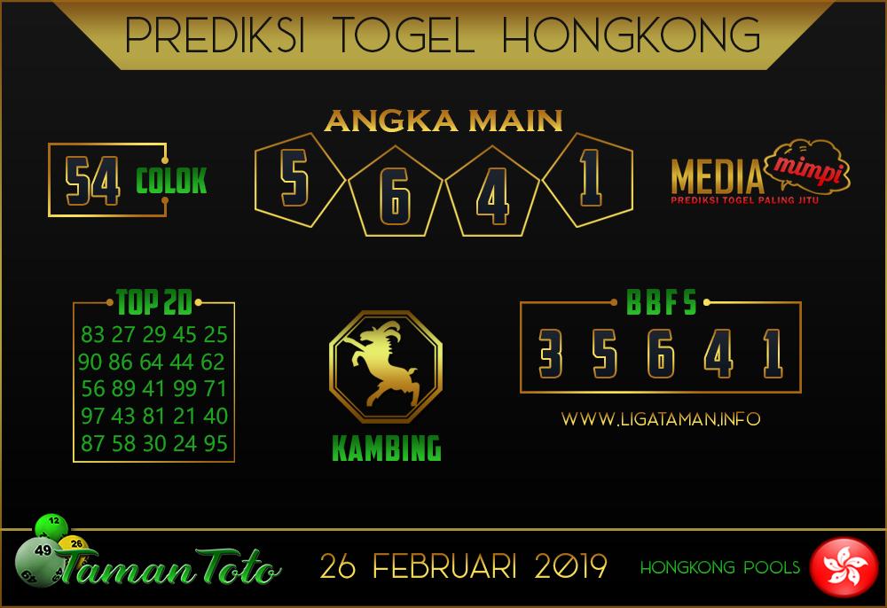 Prediksi Togel HONGKONG TAMAN TOTO 26 FEBRUARI 2019