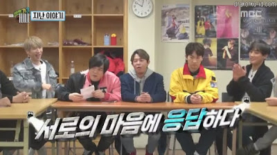 Infinite Challenge Episode 558 Subtitle Indonesia