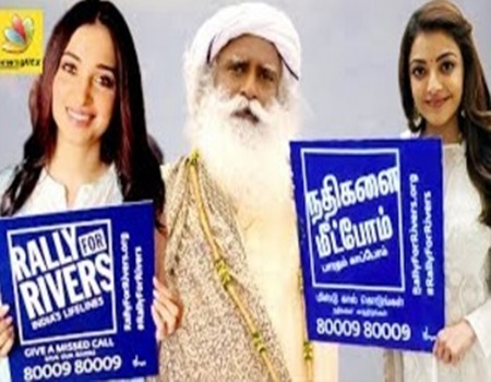 Rally for River Campaign by Isha Sadhguru | Latest Tamil News