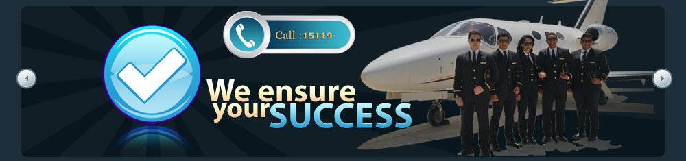 الشركة القابضة للأكاديمية المصرية لعلوم الطيران