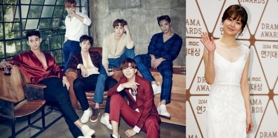 2PM and Baek Jin Hee to guest on 'Running Man' :: Daily K