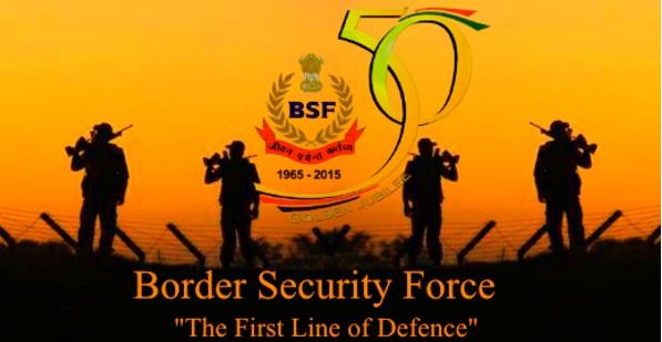 BSF Admit Card 2016, BSF ASI Head Constable RO admit card 2016