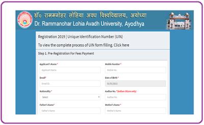 rmlau.site Registration Form 2020